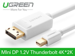 Cáp Mini Displayport to Displayport 3M Ugreen 10423